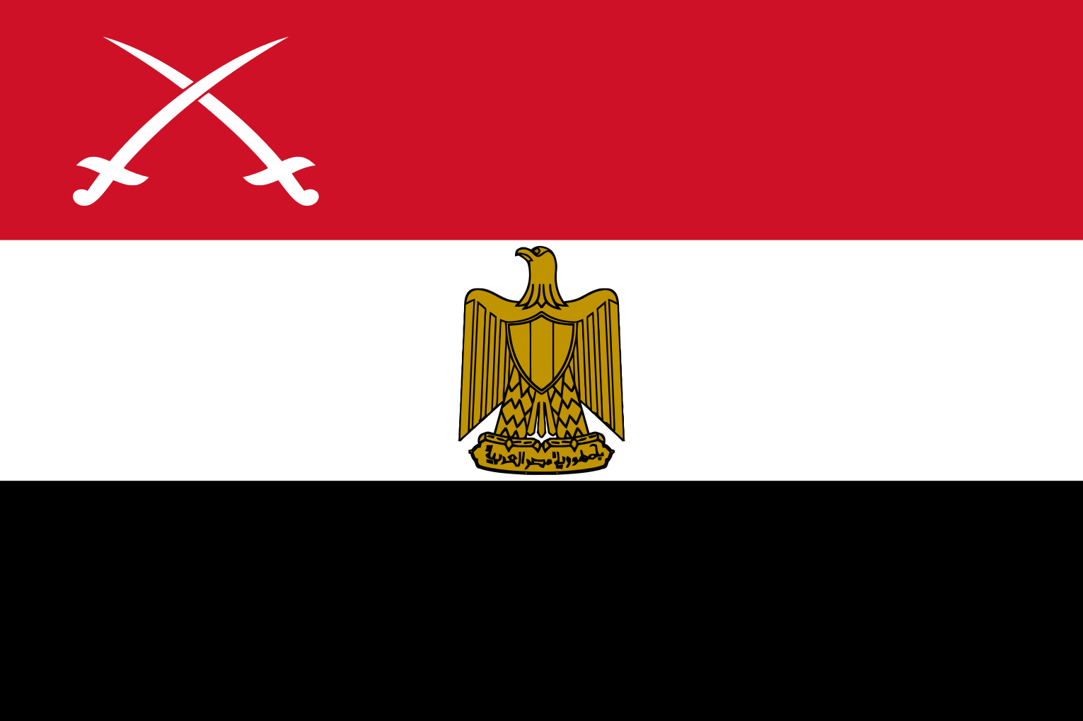 7 Egyptian Army